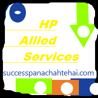 HP Allied Services