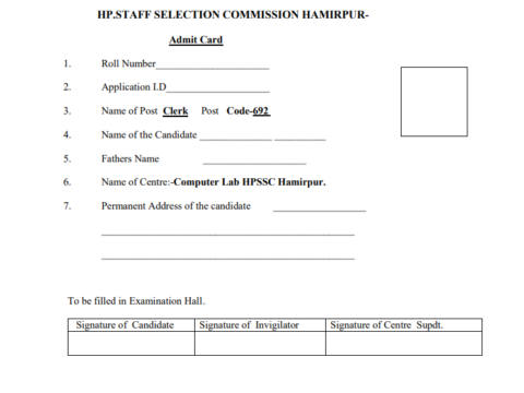 HPSSC Post Code 692 Admit card for the post of Clerk post code-692