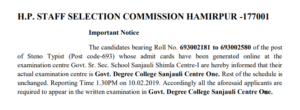 HPSSC Important notice for information to the candidates of the post of Steno Typist (Postcode-693)