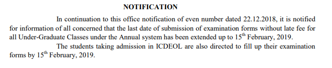 HPU UGC Last Date Of Submission of Examination Forms With out Late Fee Under Graduate Classes under the Annual System has been Extended up to 15th February 2019