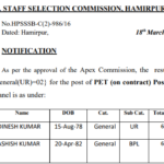 HPSSC HPSSSB waiting panel for the post of PET (Post code-571) (New)
