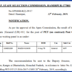 HPSSC/hpsssb waiting panel for the post of PET (Post code-634) (New)