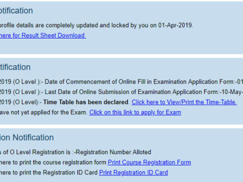 NIELIT O LEVEL COMPUTER COURSE- Last Date of Online Submission of Examination Application Form:-10-May-2019