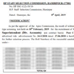 HPSSC Post Code 687 Final Result post of Superintendent Divisional Account