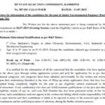 HPSSC/HPSSSB Post code 743 Notice for information of the candidates for the post of Junior Environmental Engineer