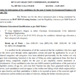 HPSSC Post Code 743 Notice for information of the candidates for the post of Junior Environmental Engineer