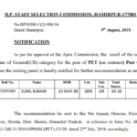 HPSSC Post Code 571 Result dated 09.08.2019 from waiting panel for the post of PET P. code-571
