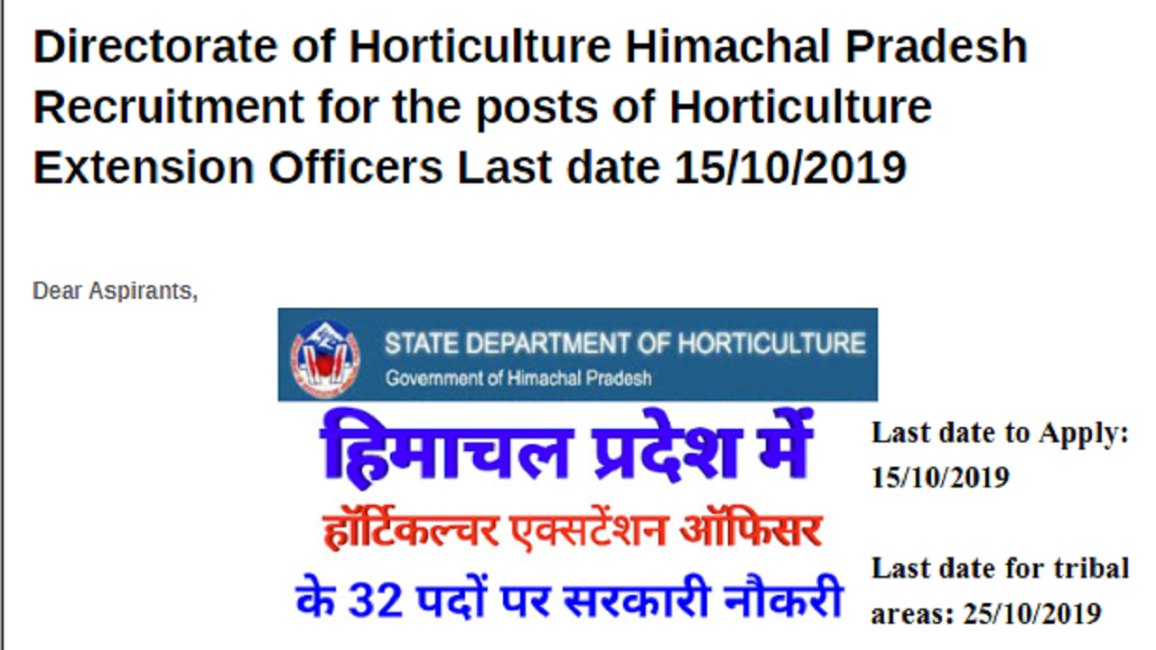 Directorate of Horticulture Himachal Pradesh Recruitment for the posts of Horticulture Extension Officers