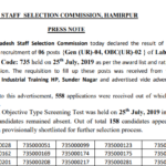 HPSSC\HPSSSB Notification of the result of written test for the post of Laboratory Assistant (Post code-735)