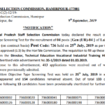 HPSSC\HPSSSB Result of written test for the post of Laboratory Technician (Post code-736)