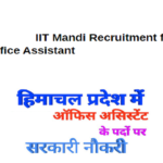 IIT Mandi Himachal Pradesh Recruitment for the post of Office Assistant