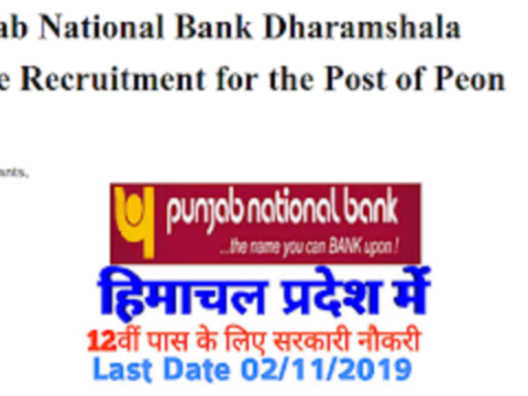 Job Punjab National Bank Dharamshala Circle Recruitment for the Post of Peon