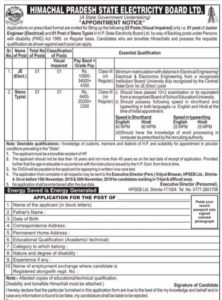 Himachal Pradesh State Electricity Board Ltd. Recruitment for various posts Last date 15/11/2019