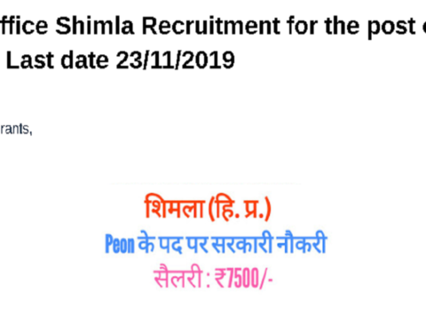 DC Office Shimla Recruitment for the post of Peon