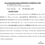 HPSSC Notification of revised withdrawn the post for the post of clerk post code-627 (New)