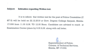 HP Police Constable in CTS Written Test fixed for 22/12/2019