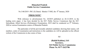 HPPSC examination date of H.P. Subordinate Allied Services (Preliminary) Examination, 2019