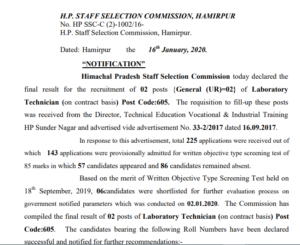 HPSSC Laboratory Technician (Post Code-605) Final Result Out