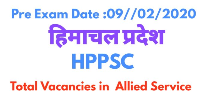 HPPSC Now Total Vacancies in HP Subordinate Allied Service 2020