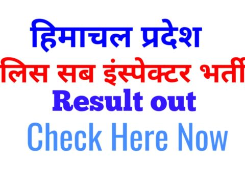 Himachal Pradesh Police Sub Inspector Recruitment Final Result Out