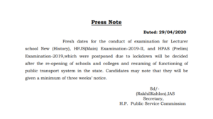 HPPSC Press Note-Regarding conduct of various examinations already scheduled
