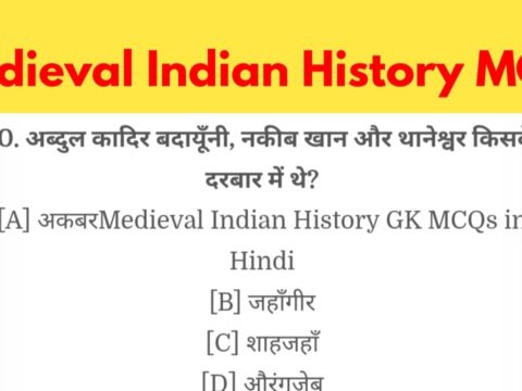Medieval Indian History GK MCQs in Hindi