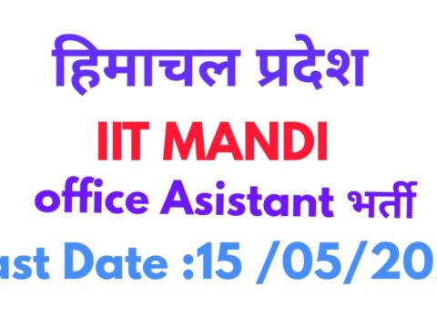 IIT Mandi Recruitment 2020 - Office Assistant Post Apply before 15 May 2020