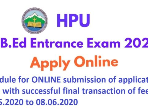 How to Apply for B.Ed| How to Apply for HPU B.Ed Entrance exam 2020|how to apply bed application