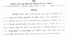 HPBOSE Notification Regarding Applying Online for the Compartment, Improvement, Additional, Diploma Holder (Reappear) Plus Two & Matric Session September 2020