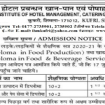 IHM Admission KUFRI SHIMLA HP Prospectus & Application form for below mentioned one and half year diploma courses are available online