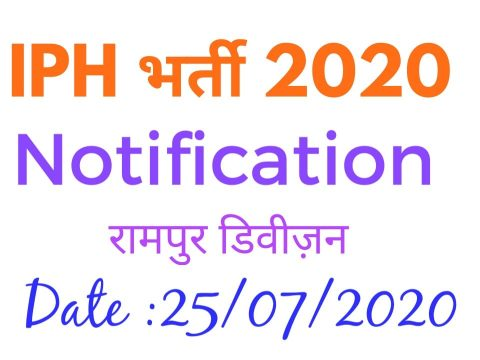 HP IPH Recruitment 2020 Rampur District Shimla Himachal Pradesh
