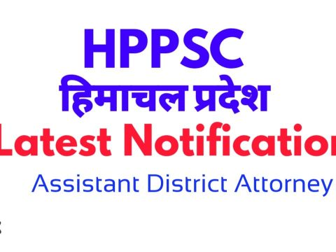 HPPSC Notification -Regarding Result of Descriptive Type Screening Test for the Posts of Assistant District Attorney