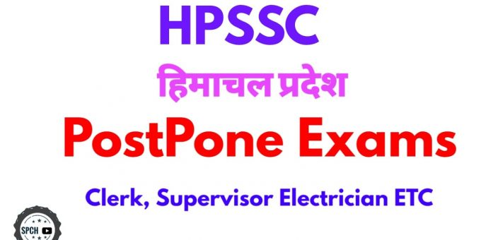 HPSSC Latest Notification regarding Postpone the Examination Scheduled (New)