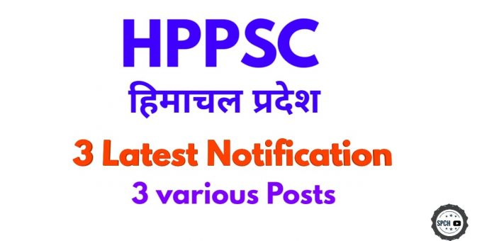 HPPSC Result of Personality Test for the 3 Various Posts Download Here
