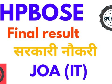 HPBOSE Final Result for Recruitment of Junior Office Assistant (IT) 2020