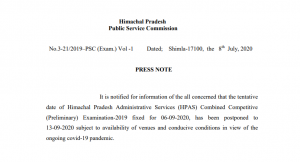 HPPSC Tentative Date of (HPAS) Combined Competitive (Preliminary) Examination-2019