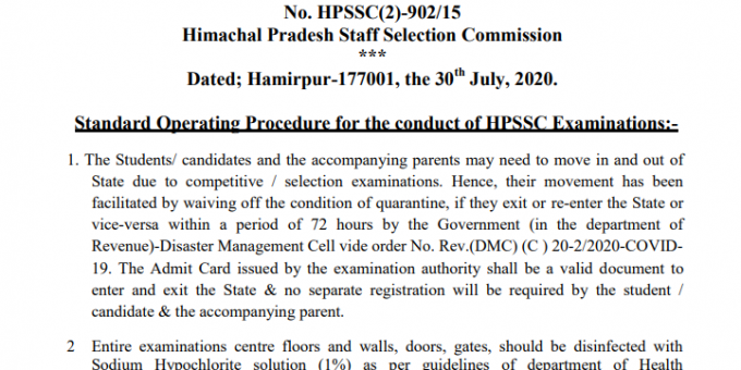 HPSSC Standard Operating Procedure (SOP) for the conduct of HPSSC Examinations (New)
