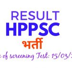 HPPSC Press Note - Regarding Result of Screening Test for the Posts of Traffic Manager