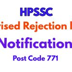 HPSSC Revised Rejection List for the Post of Technician (Electrical) Post Code-771