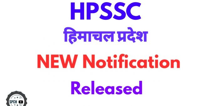 HPSSC Notification Release Addendum to increase Posts of various post code