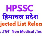 HPSSC Rejection LIST JULY 2020 Download Here