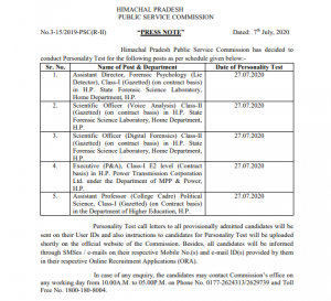 HPPSC Latest Notification Regarding Personality Test