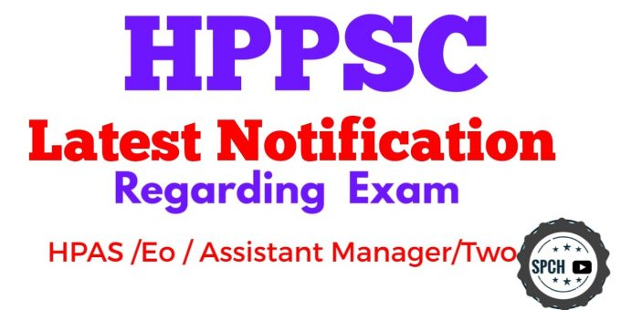 HPPSC Shimla Release Press Note Regarding choice of Exam Centre for Various Screening Test