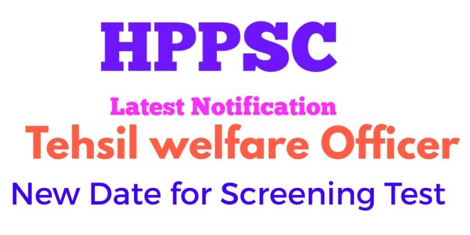 HPPSC Notification Regarding Postponement of Examination date for the Post of Tehsil Welfare Officer