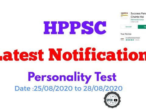 HPPSC Press Note - Regarding Personality Tests for the Posts of Traffic Manager, Assistant District Attorney and Scientific Officer