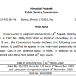 HPPSC Press Note - In Pursuance to Judgment delivered on 14th August, 2020 by the Hon'ble High Court
