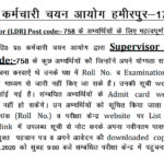 HPSSC Important Notice for the Post of Supervisor (LDR) Post Code:758