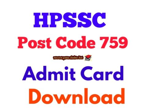 HPSSC Hamirpur Release Admit Card for the post of Junior Auditor Post code 759