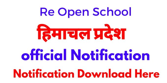 HP Department of Elementary Education Notification about re-opening of schools