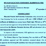 HPSSC Notification of result of Written Objective Type Screening Test for the post of Laboratory Assistant (Physics & Ballistic) (on contract basis) Post Code-752 (New)